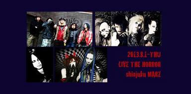 LIVE THE HORROR〜夏だからお化け屋敷やろうよ!...の夏祭り。2013
