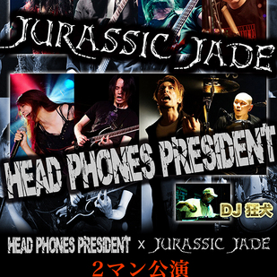 「HEAD PHONES PRESIDENT & JURASSIC JADE ツーマンライブ」