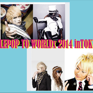 『ELEPOP TO WORLDx 2014』
