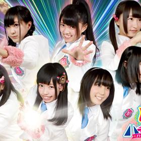 青山☆聖ハチャメチャハイスクール presents『ハチャメチャ祭Vol.10』