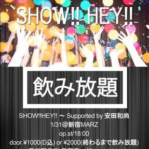 帰ってきたSHOW!!HEY!! 〜Supported by 安田和尚