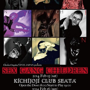 英国音楽/VINYL JAPAN◆Tokyo Decay presents 【SEX GANG CHILDREN】