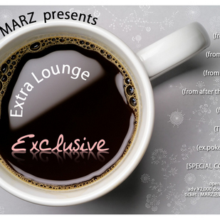 Extra Lounge Exclusive vol.1