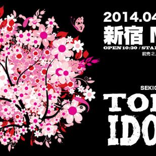 SEKIGAHARA IDOL WARS+ TOKYO IDOL SHOW CASE SPRING BLOOM