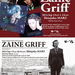 英国音楽/VINYL JAPAN presents 【ZAINE GRIFF】
