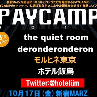 PAYCAMP