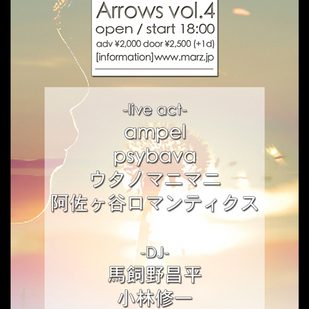 Arrows vol.4