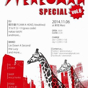Stereoman Special Vol.6