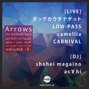 Arrows vol.5 -1st Anniversary-