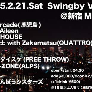 Swingby Vol.2