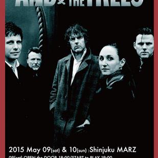 英国音楽/VINYL JAPAN presents AND ALSO THE TREES来日公演