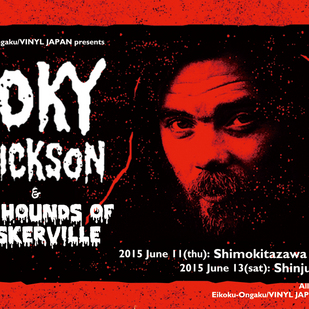 英国音楽/VINYL JAPAN presents ROKY ERICKSON & THE HOUNDS OF BASKERVILLE
