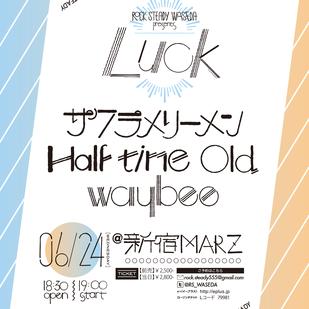 Luck #6