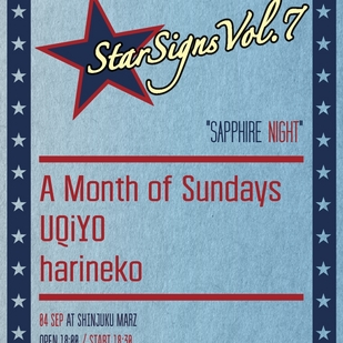 A Month of Sundays presents Star Signs Vol.7