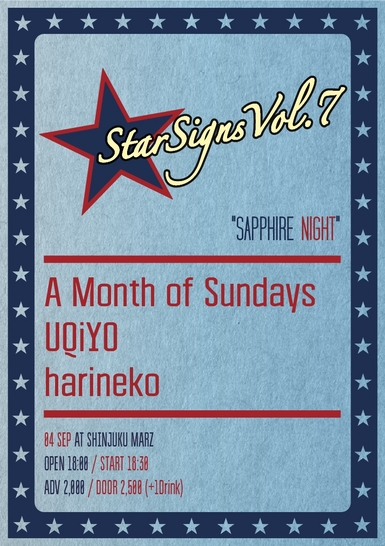 2015 09 04 a month of sundays presents star signs vol 7 sapphire