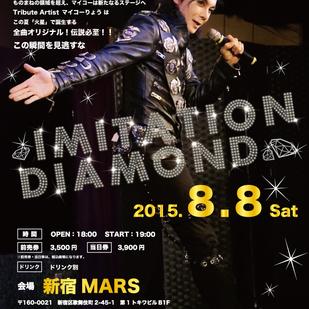 マイコーりょう DVD LIVE「IMITATION DIAMOND」