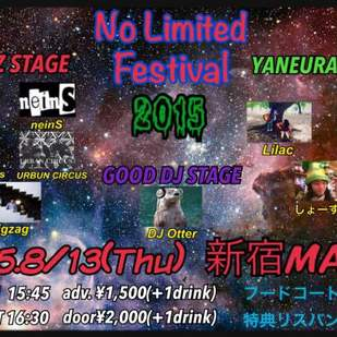 No Limited Festival 2015