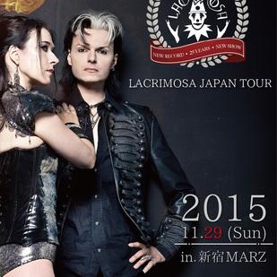 LACRIMOSA JAPAN TOUR