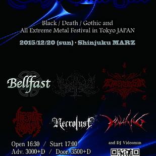 Tokyo Dark Fest 2015
