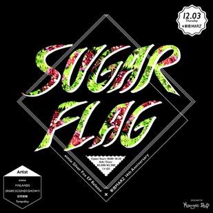 eimie Silver Fox EP Release × Shinjuku MARZ 14th Anniversary