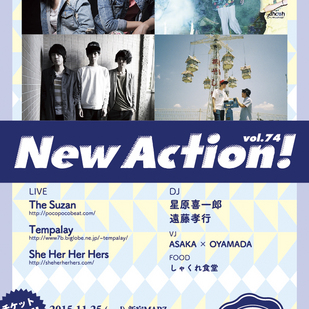 New Action! Vol.74