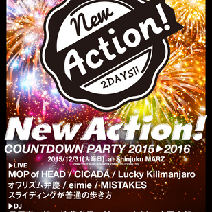 New Action! COUNTDOWN PARTY 2015→2016
