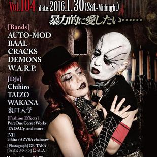 TOKYO DARK CASTLE Vol.104