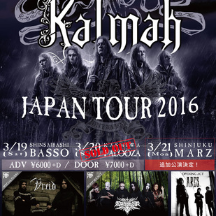 Kalmah Japan Tour Extra