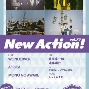 New Action! Vol.77