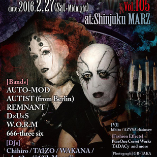 TOKYO DARK CASTLE Vol.105