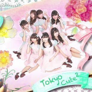 東京CuteCute6月度定期公演~定期公演はじめました。~