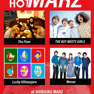 新宿MARZ × HOT STUFF presents