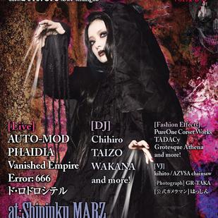 TOKYO DARK CASTLE Vol.109