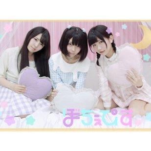 ぼっちたちのヒカリ!vol.5〜ワン(U・ω・U)マン〜