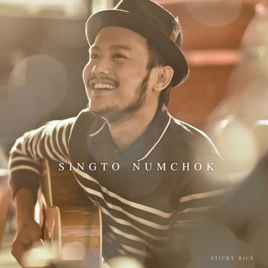 Singto Numchok Japan Tour 2016