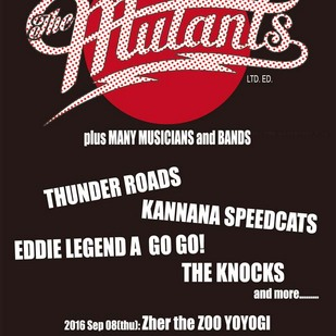 英国音楽/VINYL JAPAN presents 【THE MUTANTS】=plus MANY MUSICIANS and BANDS=