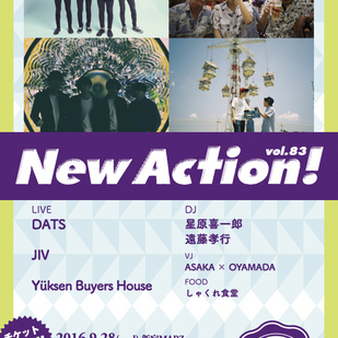 New Action! Vol.83
