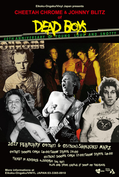 英国音楽/VINYL JAPAN presents 【CHEETAH CHROME & JOHNNY BLITZ of DEAD BOYS】 40th Anniversary of YOUNG LOUD AND SNOTTY