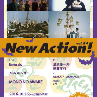New Action! Vol.84