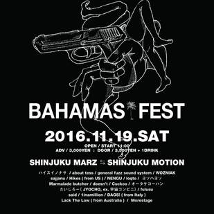 BAHAMAS FEST 2016