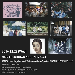 MARZ COUNTDOWN 2016→2017 day.1