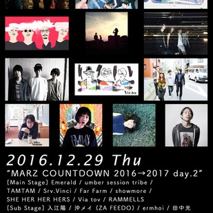 MARZ COUNTDOWN 2016→2017 day.2