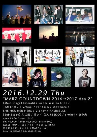 MARZ COUNTDOWN 2016→2017 day.2