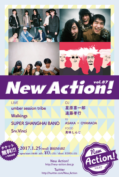 New Action! Vol.87