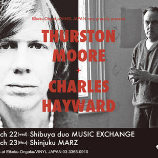 英国音楽/VINYL JAPAN presents THURSTON MOORE + CHARLES HAYWARD