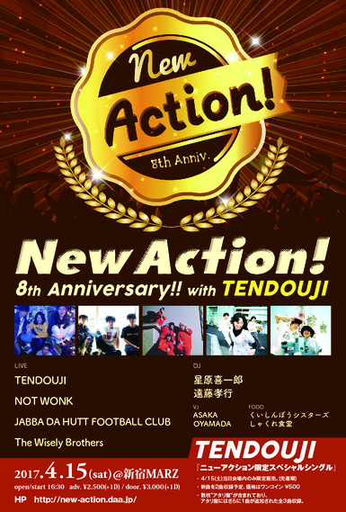 New Action! 8th Anniversary with TENDOUJI