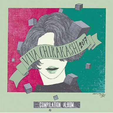 puff noide Presents VIVA CHIRAKASHI 2017 COMPILATION ALBUM Release Party 「VIVA CHIRAKASHI FES 2017」