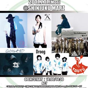 WarRock SPECIAL LIVE feat.TBSラジオ環境キャンペーン