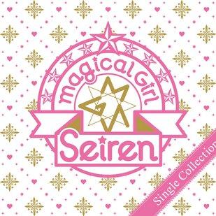 Magical Girl☆Seiren ワンマンライブ 水谷千尋生誕祭 2017 いつまでも!千%!! 〜笑顔で世界をミラクルちっぴースマイルに♡!〜