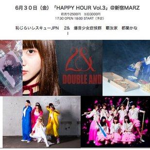 「HAPPY HOUR vol.3」